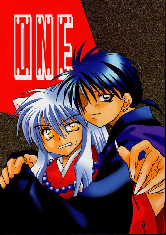 InuYasha Doujinshi Comic Book Miroku x Inuyasha ONE Uni Uni Panic