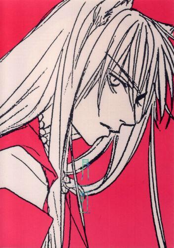 InuYasha Doujinshi Comic Book Sesshomaru x Inuyasha Sesshoumaru Moon Rainbow