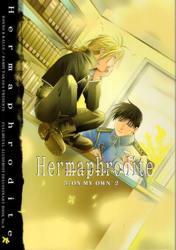 Fullmetal Alchemist YAOI Doujinshi Comic Roy Mustang x Ed Edward Hermaphrodite 5