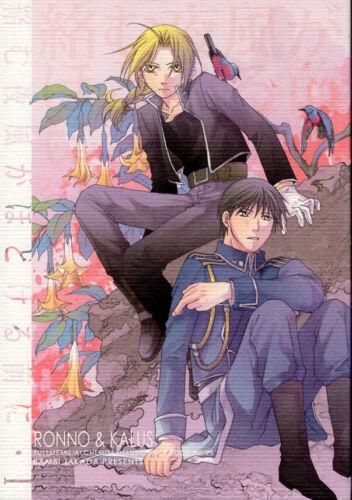 Fullmetal Alchemist Doujinshi Comic Roy Mustang x Edward Elric Ed Before the I