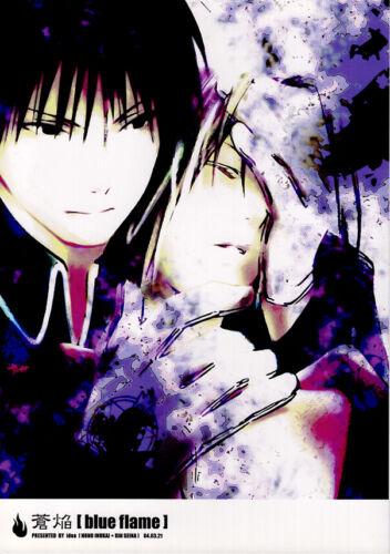 Fullmetal Alchemist Doujinshi Comic Book Roy Mustang x Edward Elric Ed blue flam