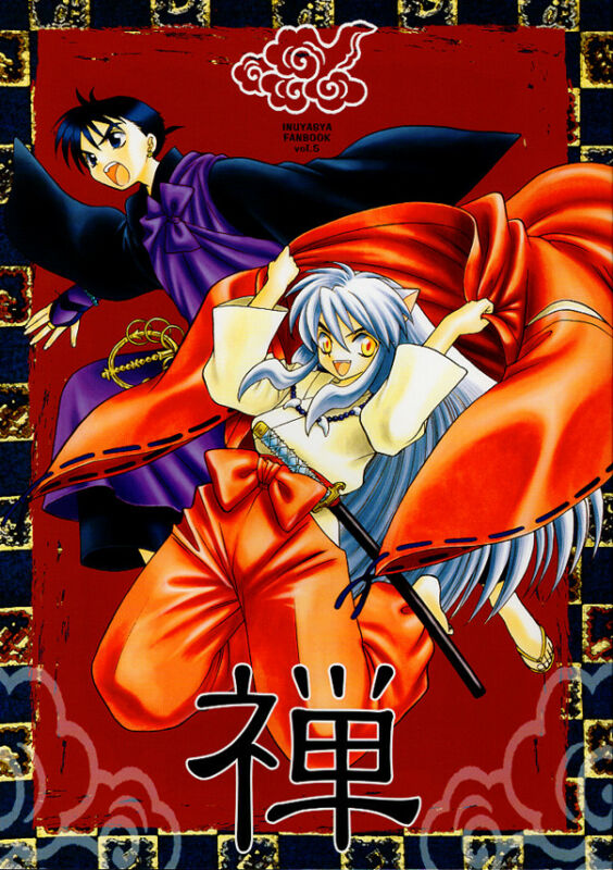 InuYasha Doujinshi Comic Book Sesshomaru x Rin Miroku > Sango Sesshoumaru Zen
