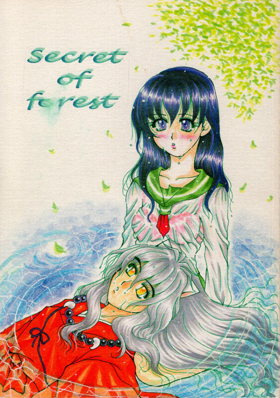 InuYasha Doujinshi Comic Book Inuyasha x Kagome Higurashi Secret of forest