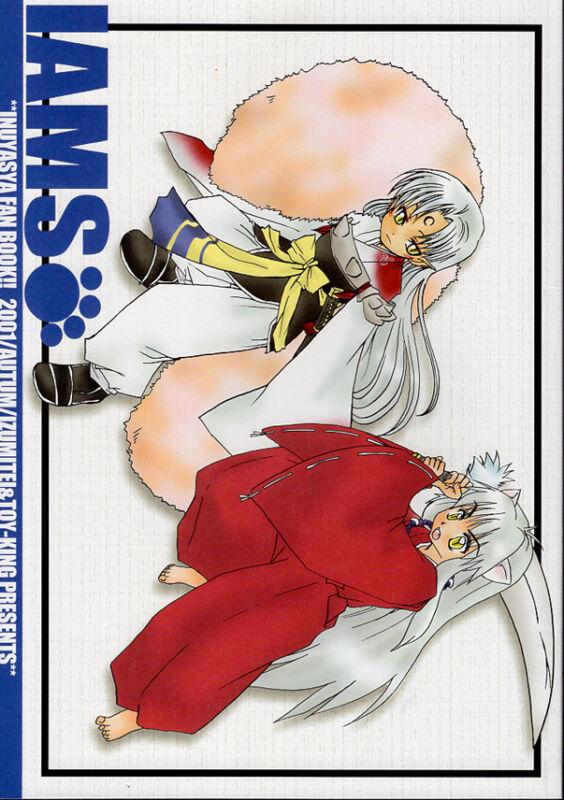 InuYasha Doujinshi Comic Book Sesshomaru x Rin Sesshoumaru Miroku Kagome Iams