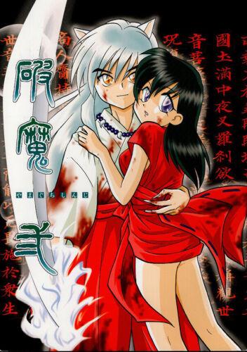InuYasha Doujinshi Comic Book Inuyasha x Kagome Sesshomaru x Rin Exorcism 2