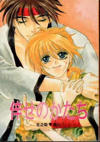 Rurouni Kenshin Doujinshi Comic Book Sanosuke (Sano) x Kenshin Happy Style