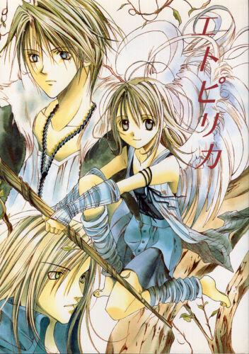 Final Fantasy 8 VIII Doujinshi Comic Book Squall x Rinoa Laguna x Raine Crested