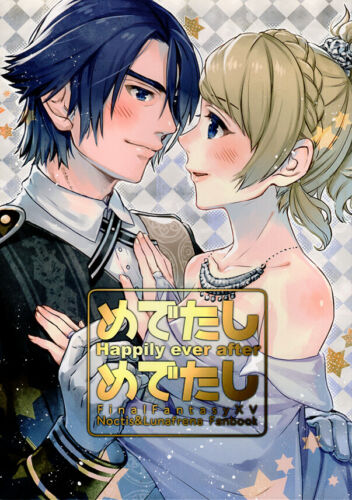 Final Fantasy 15 XV Doujinshi Comic Book Noctis x Lunafreya Happily ever after