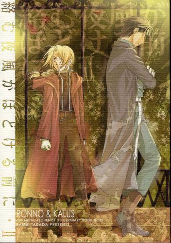 Fullmetal Alchemist Doujinshi Comic Book Roy Mustang x Edward Elric Ed Before II
