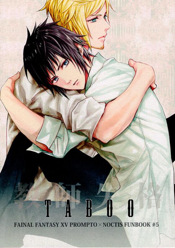 Final Fantasy 15 XV Doujinshi Comic Book Prompto x Noctis TABOO