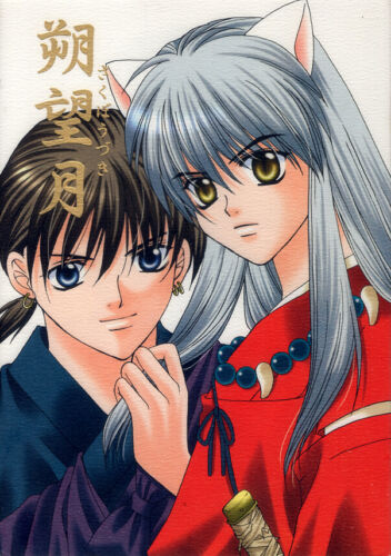 InuYasha Doujinshi Comic Book Miroku x Inuyasha Izayoi Synodic Month