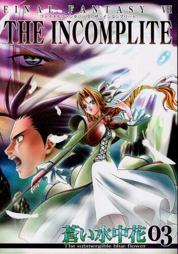 Final Fantasy 7 VII Doujinshi Comic Book Zack Fair x Aerith Aeris Submergible 03