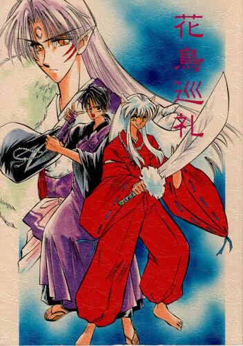 InuYasha Doujinshi Comic Book Naraku x Miroku Pilgrimage to Flower and Birds