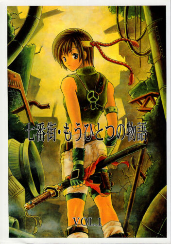 Final Fantasy 7 VII Doujinshi Comic Book Cloud x Yuffie Sector 7 Another Story 1