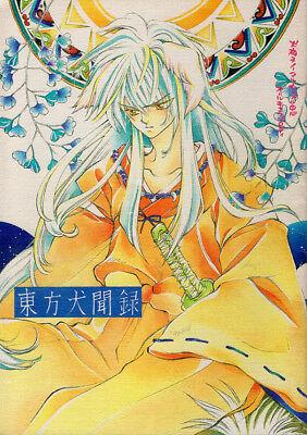 InuYasha x Kikyo / Kagome Miroku x Sango Inu Yasha GAG Doujinshi Comic Memoirs o