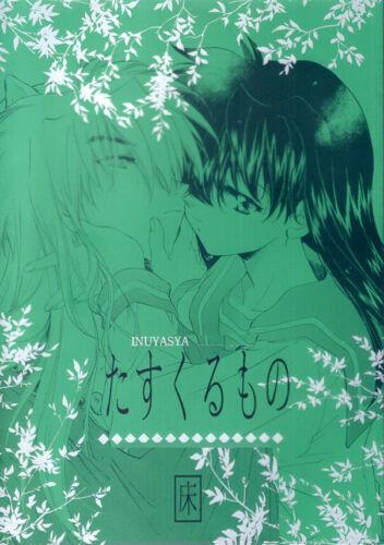 InuYasha Doujinshi Comic Book Inuyasha x Kagome Heaven Helps Those (Green Cover)