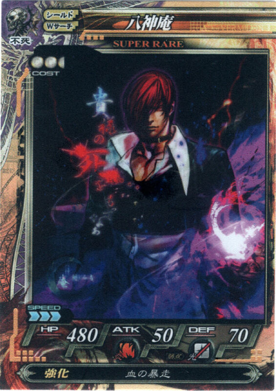 King of Fighters The Trading Card Lord of Vermilion 065 SR Iori Yagami (FOIL)