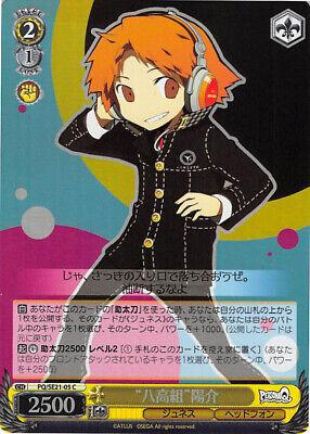 Persona Q 4 Weiss Schwarz Trading Card Yosuke Hana