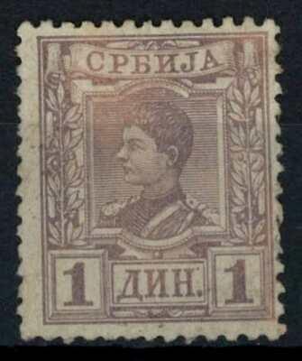 Serbia 1890 SG#66, 1p Lilac Used Cat £13.50 #E83988
