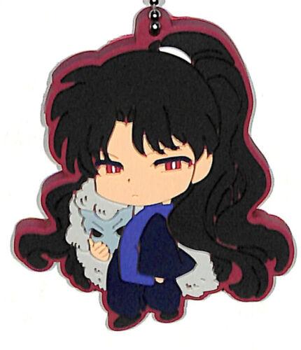InuYasha Strap Mascot Charm Miroku Capsule Mascot Rubber 6. Naraku Bandai