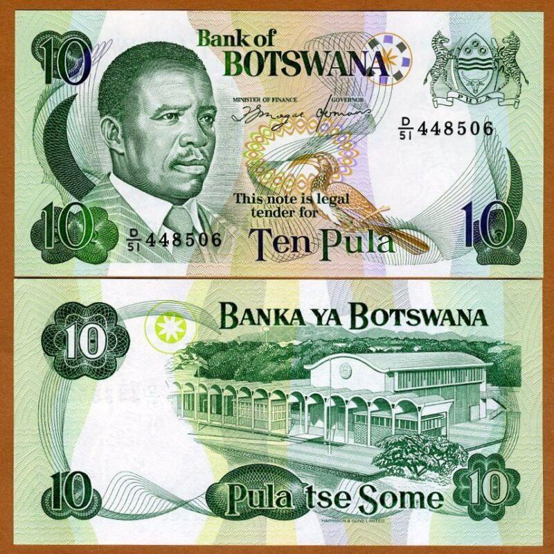 Botswana, 10 Pula, ND (1992), Pick 12, UNC