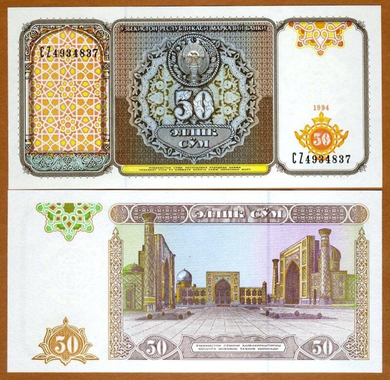 Uzbekistan, 1994, 50 Sum, P-78, UNC