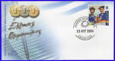 GREECE 2004 GREEK OLYMPIC CHAMPIONS FDC Lightweight Double Sculls