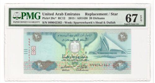 UAE United Arab Emirates 20 Dirhams 2015 PMG 67 EPQ Superb GEM UNC Replacement 3