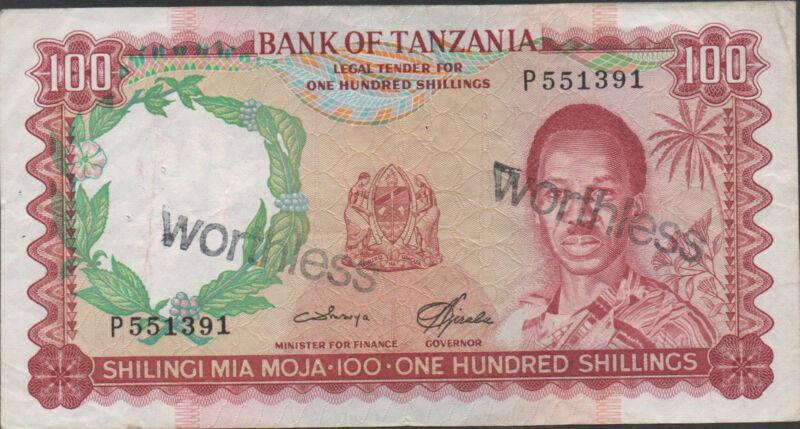 Tanzania , 100/- , ND. 1966 , P 5b ,Prefix P, Sign. 3,Stamped worthless , Scarce