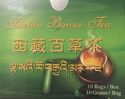 Tibetan Baicao Tea • Priority Mail SHIPPING • Best For Allergies • US East