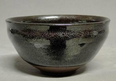 """Chinese Jin Dynasty Henan """"Oil-Spot"""" Tea Bowl"""
