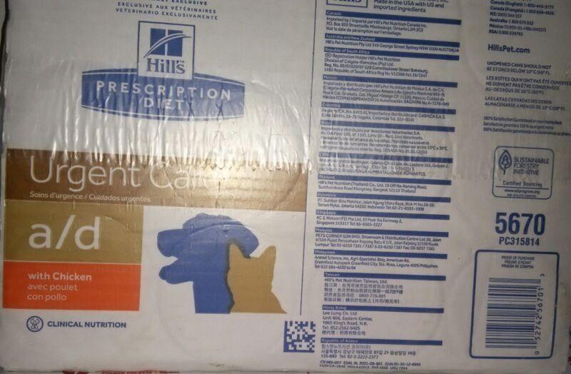 NEW Hills Prescription Diet Canine Feline A/D 18 cans 5.5 oz each . Exp. 06/2021