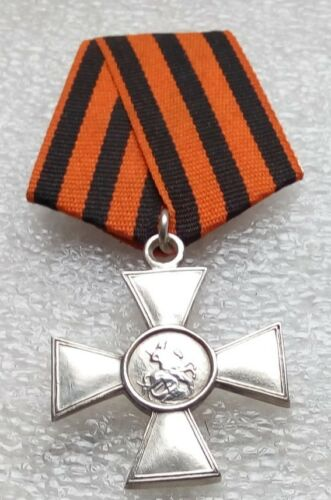 Cross of the Order of St. George soldier 3 degree Russian Imperial Military sign