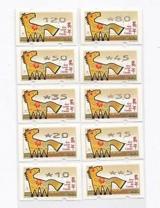 Macau-2014-Zodiac-New-year-Horse-ATM-Frama-Label-Nagler-set-of-10-stamp-MNH-RARE
