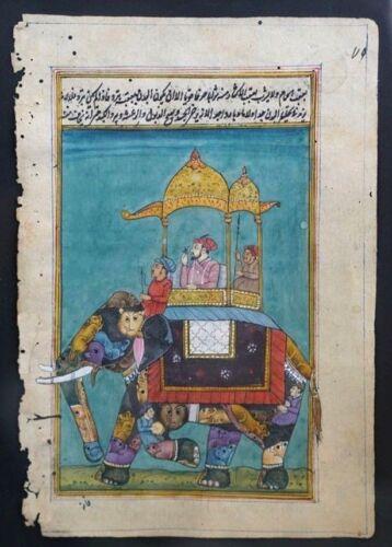 Original Fine Antique Miniature painting. India. Ancient Museum Quality Elephant