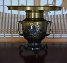 Japanese not Chinese Vintage  Copper  Bronze Vase Ikebana Flower Cleveland Redland Area Preview