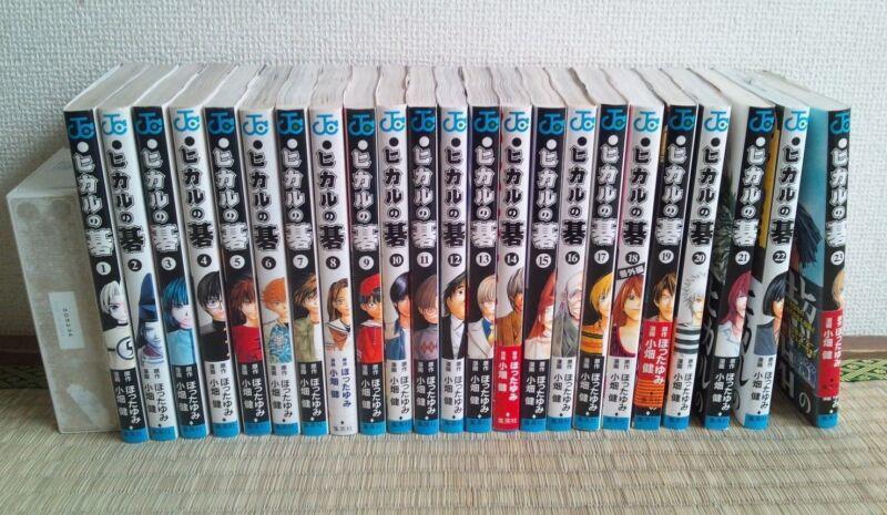 Hikaru no Go 1- 23 manga Complete Set Yumi Hotta Japanese Takeshi Obata Igo