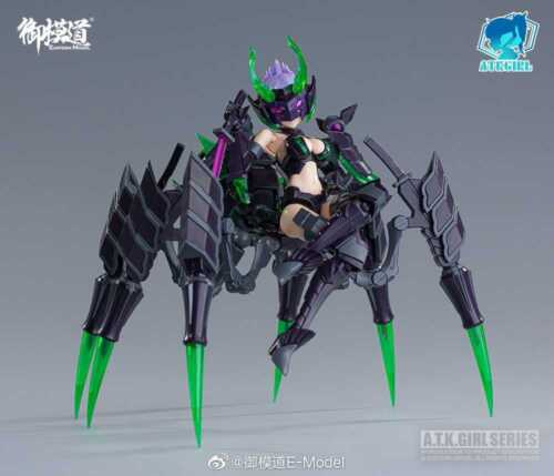 Unassembled E-Model Eastern Model 1/12 model kit ATK. GIRL ARACHNE, 2.0