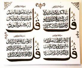 #Muslim Spiritual Healer - UK - #Free Readings - #Black Magic Removal - #Ruqyah - #Islamic Exorcism