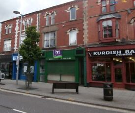 Commercial Property (former Dental Surgery) - TO LET