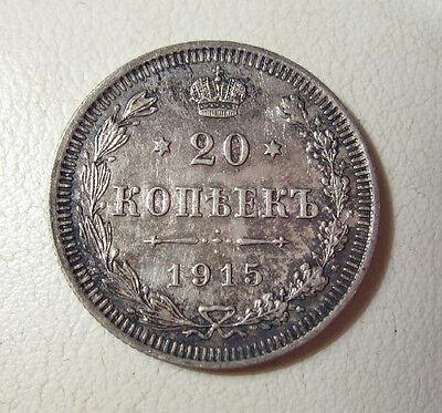 Vintage 1915 Russia Silver Coin 20 Kopeks Romanov  #877 on Rummage