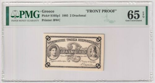 Greece 2 Drachmai 1885 Progressive PROOF Bank Epirus & Thessaly PS105 UNC
