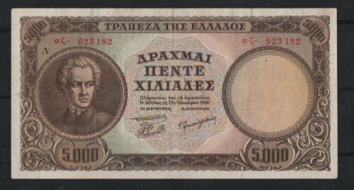 GREECE 5000  DRACHMAS 11-10-1950 PAPER MONEY