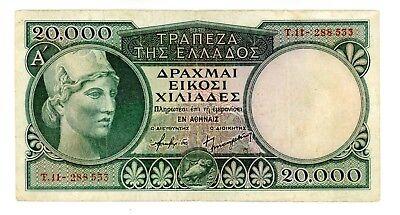 Greece ... P-179a ... 20000 Drachmai ... ND(1947) ... *Ch VF*