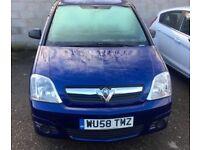 Vauxhall Meriva 1.4 i 16v Life 5dr £499 engine issue 2008 (58 reg), MPV