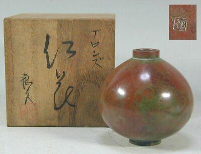 item code #23 flower arranging free shipping Green ikebana flower vase
