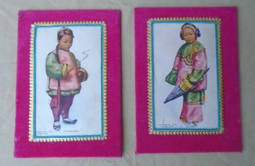 Lot of 2 Esther Hunt 1903 Framed Chinese Children Postcards AH LEN &CELEBRATING