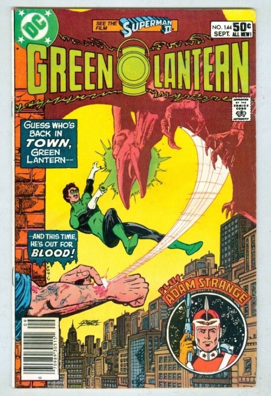 Green Lantern #144 September 1981 VG/FN
