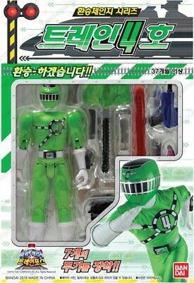 Bandai Ressha Sentai ToQger (POWER RANGERS TRAIN FORCE) : ToQ 4 gou Green Figure
