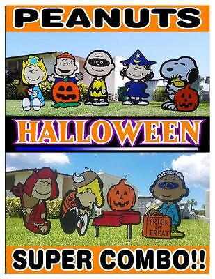 Halloween Great Pumpkin COMBO yard Snoopy with Charlie Brown, Lucy Decorations - Great Pumpkin Halloween Decorations